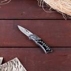 Нож складной автоматический (с кнопкой, фиксатором)