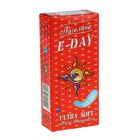 "Ежедневные прокладки ""Ангелина"" E-Day Ultra Soft, 20 шт"