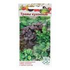 Семена Кухонные травы, 3,4 г