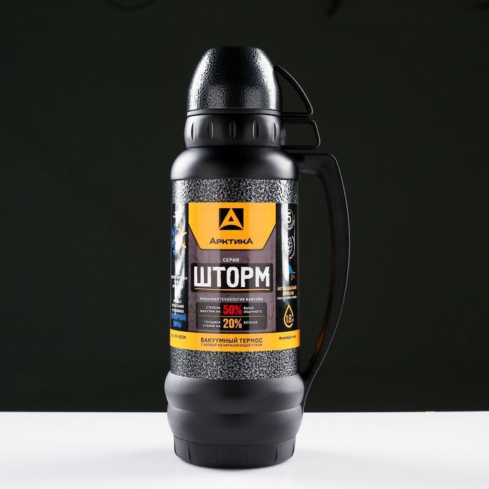 """Термос """"Арктика"""", 1.8 л, вакуумный, зелёный/черный  микс"""