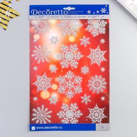 Наклейки Decoretto 'Искрящиеся снежинки' 20х35 см Ош
