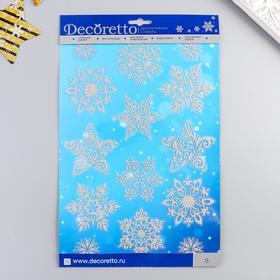 """Наклейки Decoretto """"Искрящиеся звезды"""" 20х35 см"""