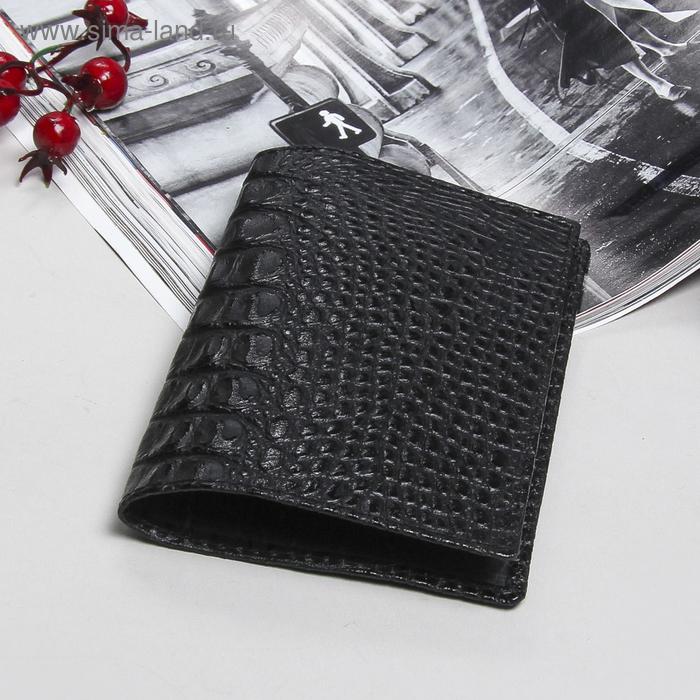 Обложка для паспорта, кайман, цвет чёрный