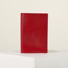 Обложка для паспорта, игуана, цвет красный