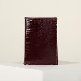 Обложка для паспорта, игуана, цвет бордовый