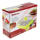 Сковорода электрическая Sakura SA-7708GR, 1500 Вт, 30х30 см, глубина 7 см - фото 894449