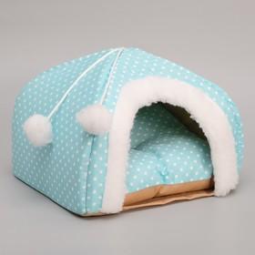 Домик для малышей, 30 х 30 х 25 см, голубой, микс принтов