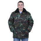 Куртка утеплённая, размер 52, рост 170-176 см, цвет зелёный