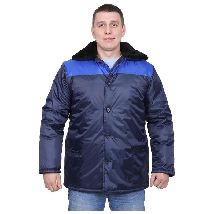 Куртка рабочая, размер 48-50, рост 182-188 см, цвет сине-васильковый - фото 5763202