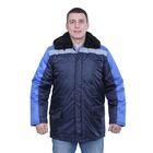 """Куртка """"Регион 37"""", размер 44-46, рост 182-188 см, цвет сине-васильковый"""