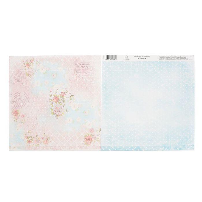 Бумага для скрапбукинга «Заметки о счастье», 30.5 × 30.5 см, 180 г/м