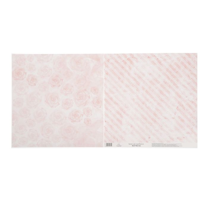 Бумага для скрапбукинга «Нежные розы», 30.5 × 30.5 см, 180 г/м
