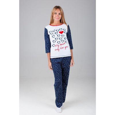 "Пижама женская (кофта, брюки) ""Серафима"", размер 46 , цвет МИКС"