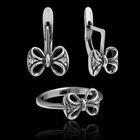 """Гарнитур 2 предмета: серьги, кольцо """"Жиль"""", размер 17, цвет белый в чернёном серебре"""