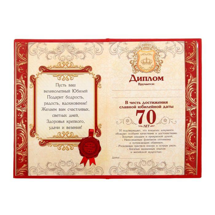 картинки сертификатов к юбилею называю