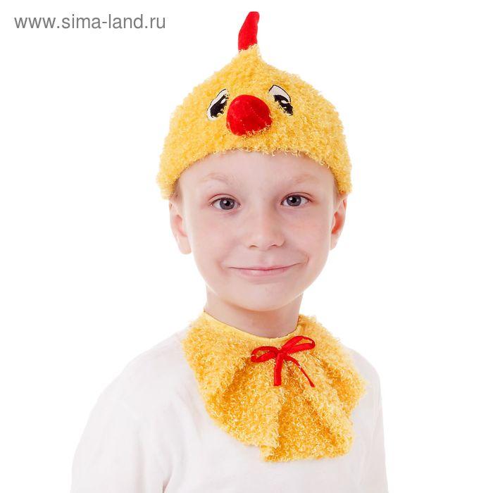 """Комплект """"Цыпленок"""" шапка, манишка. Размер шапки 52-55"""