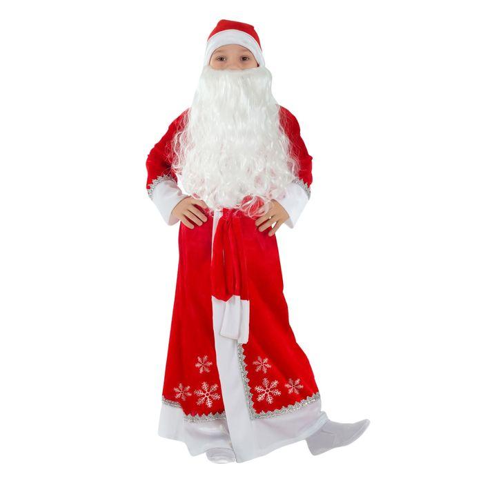 """Детский карнавальный костюм """"Дед Мороз"""", шуба, пояс, борода, шапка, р-р 30, рост 110-116 см"""