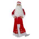 """Детский карнавальный костюм """"Дед Мороз"""", шуба, пояс, борода, шапка, р-р 32, рост 122-128 см"""