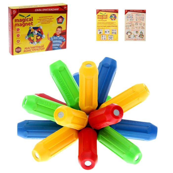"""Конструктор магнитный """"Кристаллы"""", для малышей, 36 деталей"""