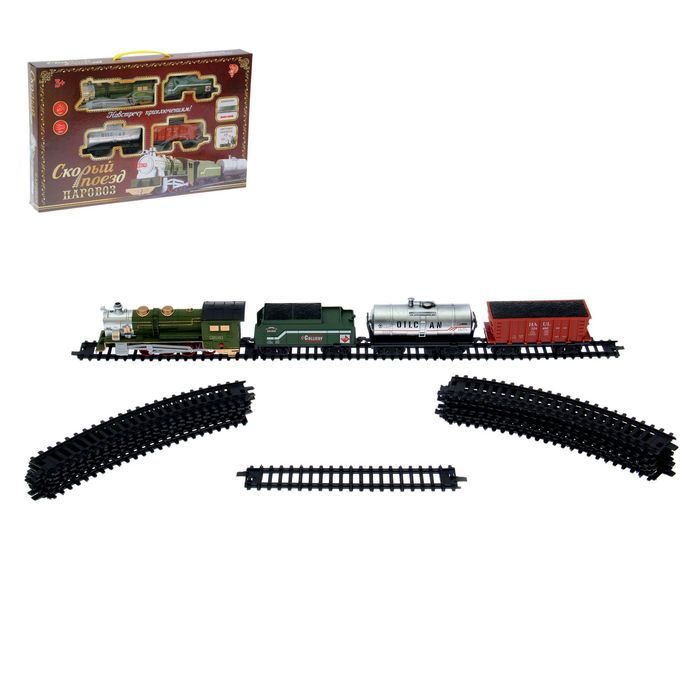 """Железная дорога """"Паровоз грузовой"""" со светозвуковыми эффектами, протяжённость пути 4,02 м"""