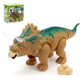 "Dinosaur ""Triceratops"", battery powered, lays eggs, light and sound effects"