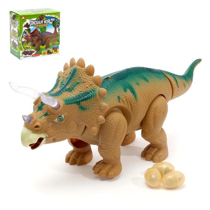 Динозавр «Трицератопс», работает от батареек, откладывает яйца, световые и звуковые эффекты