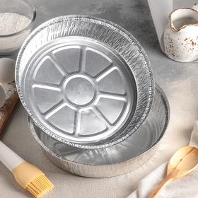 Набор форм для выпечки из фольги, 1,45 л, 2 шт