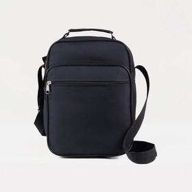 Сумка деловая, 2 отдела на молниях, 2 наружных кармана, длинный ремень, цвет чёрный