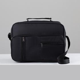 Сумка деловая, 2 отдела на молниях, 3 наружных кармана, длинный ремень, цвет чёрный