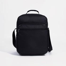 Сумка деловая, отдел на молнии, 3 наружных кармана, длинный ремень, цвет чёрный