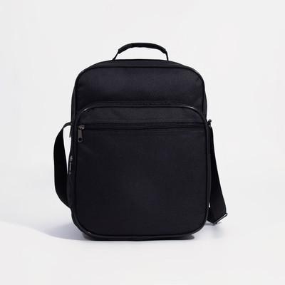Сумка деловая, 1 отдел, 3 наружных кармана на молнии, длинный ремень, цвет чёрный