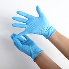 """Перчатки нитриловые, размер L, """"Стандарт"""", 100 шт/уп, цвет голубой"""