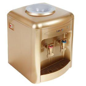 Кулер для воды Lesoto 36 TK, только нагрев, 500 Вт, цвет золото
