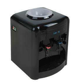 Кулер для воды LESOTO 36 TD, с охлаждением, 500 Вт, черный