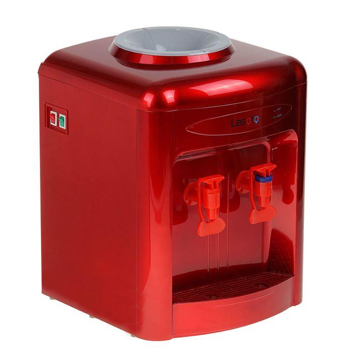 Кулер для воды Lesoto 36 TD, с охлаждением, 500 Вт, красный