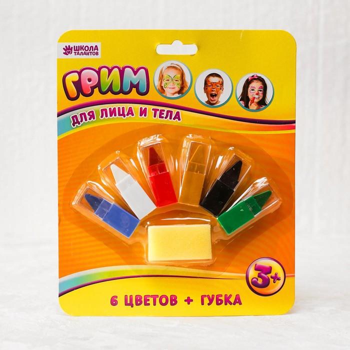 Грим для лица и тела, 6 цветов + губка для нанесения