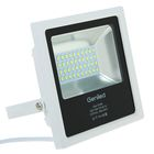 Прожектор светодиодный Geniled СДП-20,   20 Вт