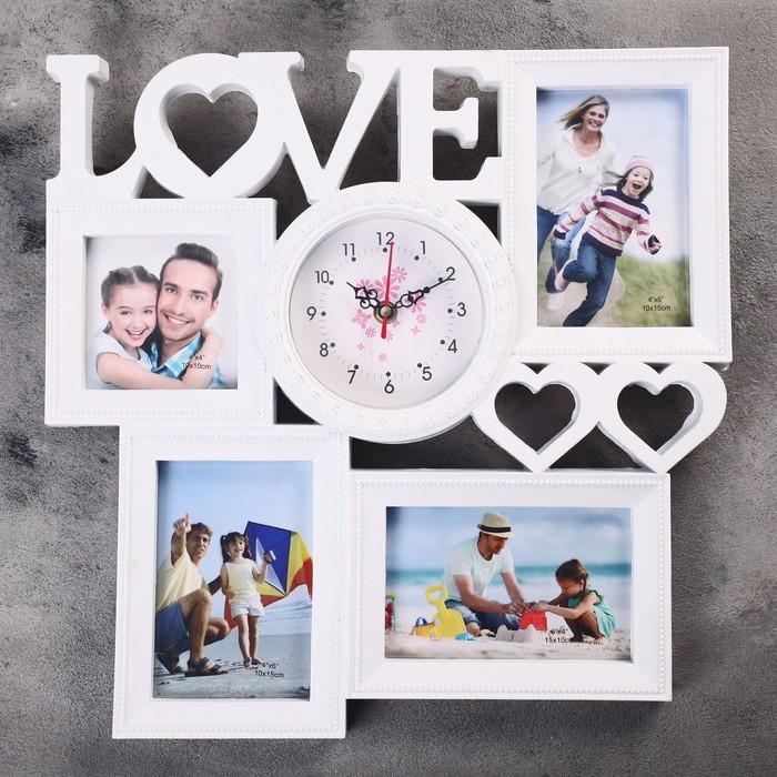 """Часы настенные, серия: Фото, """"Love"""", 4 фоторамки, белые, 40х41 см"""