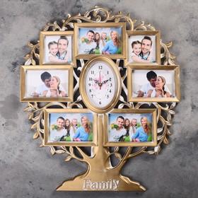 """Часы настенные, серия: Фото, """"Family"""", позолота, 7 фоторамок, 51х60 см"""