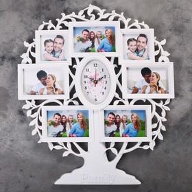 """Часы настенные, серия: Фото, """"Семейное Древо"""", белые, 7 фоторамок, 51х60 см, микс"""