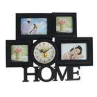 """Часы настенные, серия: Фото, """"Home"""", черные, 4 фоторамки, 36х47 см, микс"""