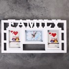"Wall clock, series: Photo ""Family"", white, 2 photo frames, 27х52 cm"