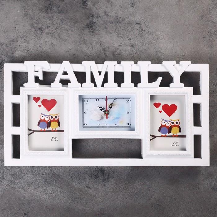 """Часы настенные, серия: Фото, """"Family"""", белые, 2 фоторамки, 27х52 см"""