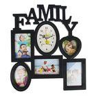 """Часы настенные, серия: Фото, """"Family"""", 5 фоторамок, черные, 42х50 см"""
