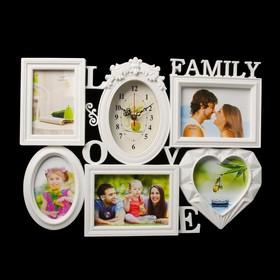 "Часы настенные, серия: Фото, ""Family Love"", 5 фоторамок, белые, 38х54 см, микс"