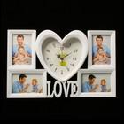 "Wall clock, series: the Photo, ""Heart"", 4 frames, 31х50 cm"