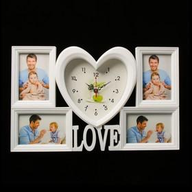 """Часы настенные, серия: Фото, """"Сердечко"""", 4 фоторамки, 31х50 см"""