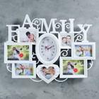 Часы настенные Family, белые + 7 фоторамок: 10 × 15 см (4 шт.) и 13 × 18 см (2 шт.)