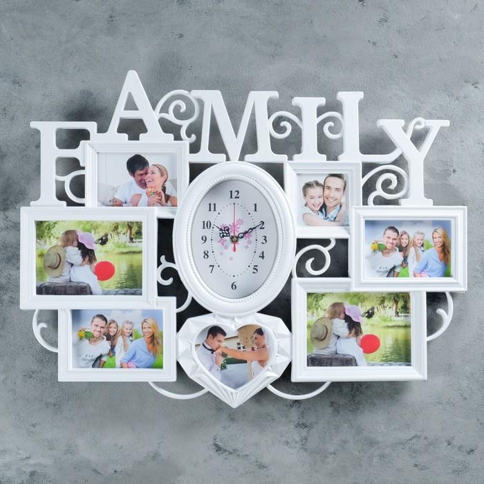 """Часы настенные, серия: Фото, """"Family"""", 7 фоторамок, белые, 50х69 см, микс"""