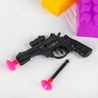 """Стрелялка """"Револьвер"""" 2 присоски"""